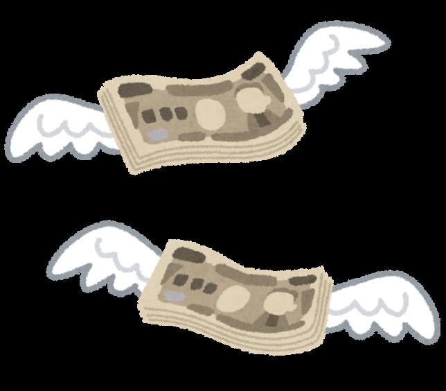借金の時効について